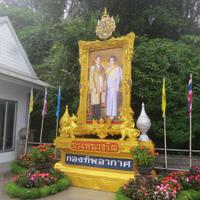 Day trip to Doi Inthenon
