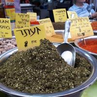 Israel museum and Mahne Yehuda Market