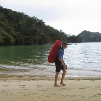Abel Tasmen National Park