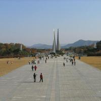 Cheonan