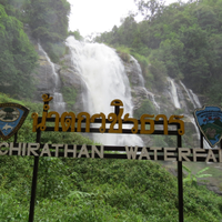 Day trip to Doi Inthenon
