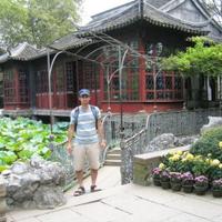 Day trip to Sūzhōu