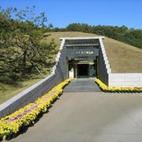 Gongju Si