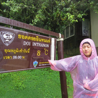 A day trip to Doi Inthanon