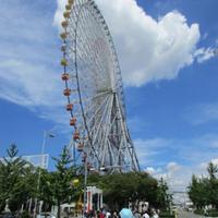 Osaka-Tampozan and America mura