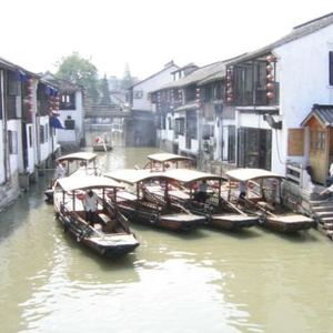 3 day trips from Shanghai
