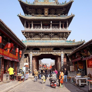 From Beijing to Pingyao and Datong