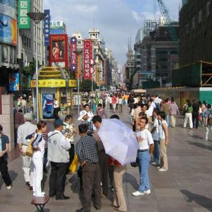 3 Days in Shanghai