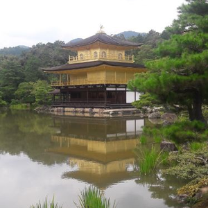 Day trips in and around Kyoto