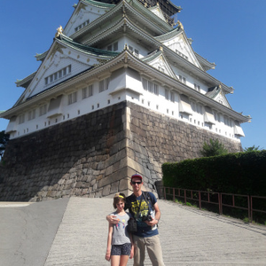 3 days in Osaka